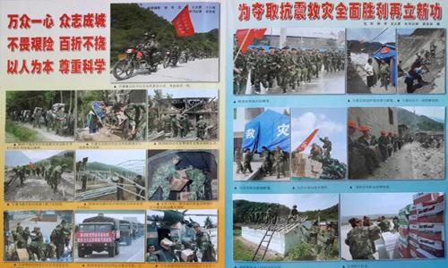 革命历程|军民共建 陇原辉煌(60)