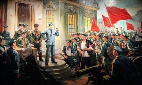 革命历程|峥嵘岁月 艰苦卓绝(002)