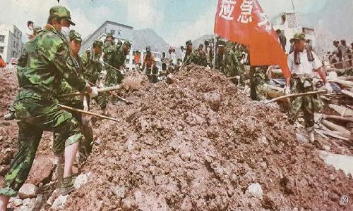 革命历程|军民共建 陇原辉煌(64)
