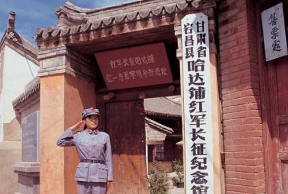 革命历程|北上抗日 红军入甘(23)