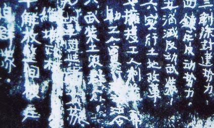 革命历程|北上抗日 红军入甘(28)