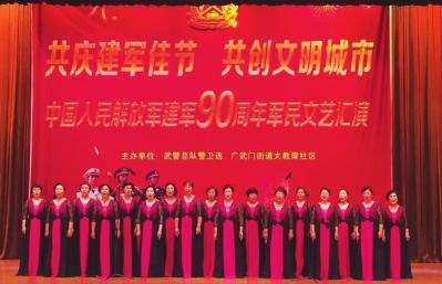 武警甘肃总队与兰州市广武门街道共庆建军节共创文明城