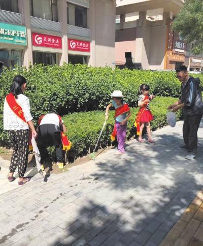兰州市多个街道社区开展暑期创城实践活动 小小志愿者为创城添彩