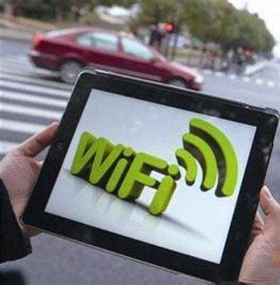 【信息化】兰州2020年将实现城市公共区域免费用WiFi