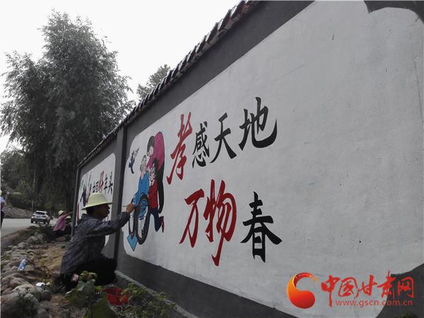 临夏积石山文化墙扮靓美丽乡村(图)