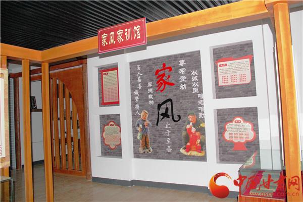 张掖临泽县新华镇:乡村记忆馆里看变迁(组图)