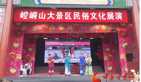 2017中国·平凉崆峒养生文化旅游节暨崆峒(国际)武术节开幕(图)