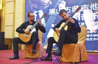 黑山古典吉他二重奏兰州音乐会精彩上演(图)