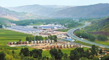 定西市渭源县中央移民搬迁财政补助资金上湾乡安置区项目进展顺利