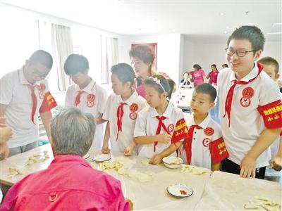 兰州敦煌路街道柳家营社区举办小小厨艺大赛(图)