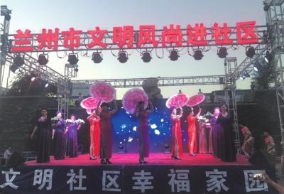 兰州:文明风尚进社区走进广武门街道(图)