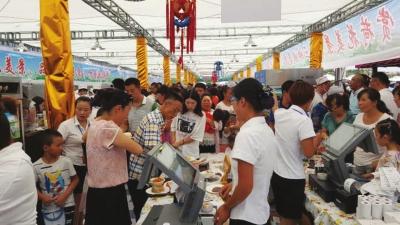 白银水川荷花美食文化节开幕
