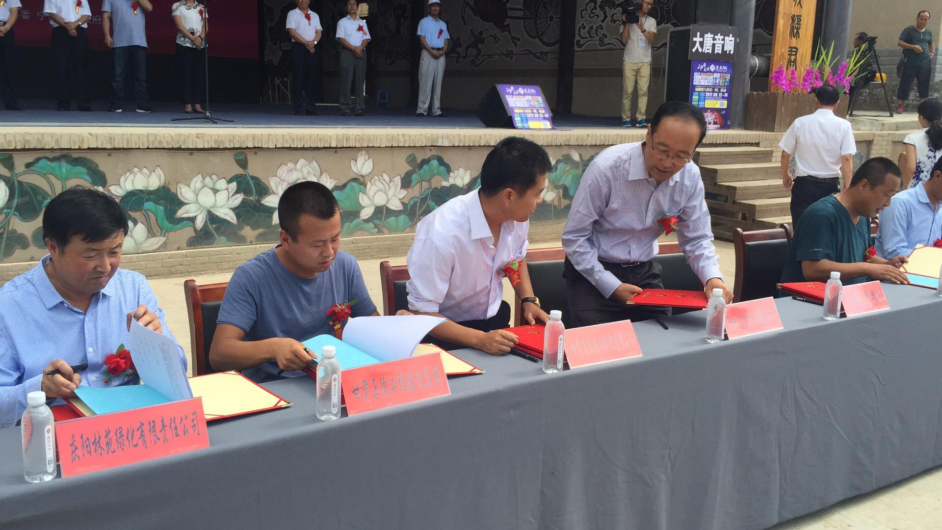 宁县首届最美乡村民谣音乐文化旅游艺术节盛大开幕