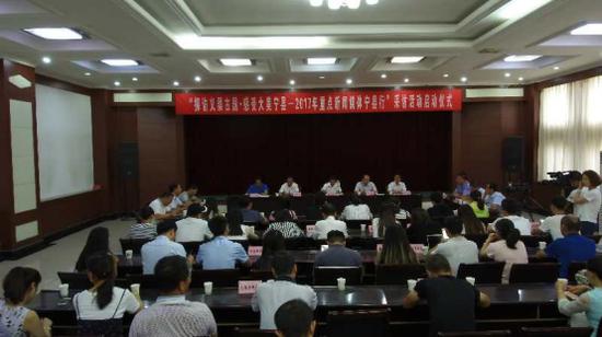 2017重点新闻媒体宁县行采访活动启动