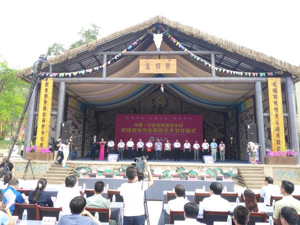 中國·寧縣首屆最美鄉村民謠音樂文化旅遊藝術節啟幕