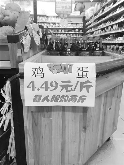 """兰州蛋价""""止跌""""回归""""5元""""时代 8月底到9月上旬或出现全年高点"""