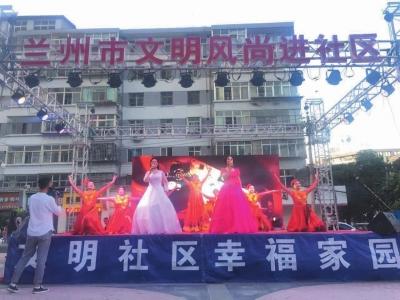兰州:文明风尚进社区走进广武门街道华联商场(图)