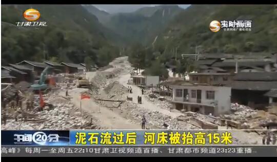 陇南:泥石流灾区安置工作稳步推进
