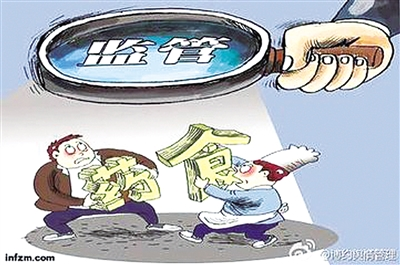 甘肃省9部门开展食品、保健食品欺诈和虚假宣传整治 无实体店经营资格的企业不得网销
