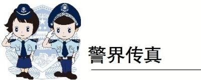 兰州七里河警方快速查处一起公然侮辱民警案(图)