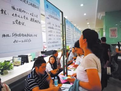 """兰州七里河""""双向对接""""服务248名大学生达成就业意向(图)"""