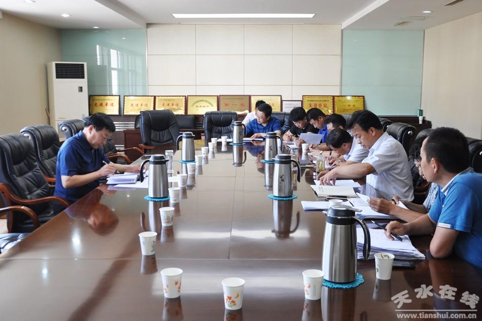 天水秦州区召开重点项目建设不作为慢作为专项巡察工作汇报会