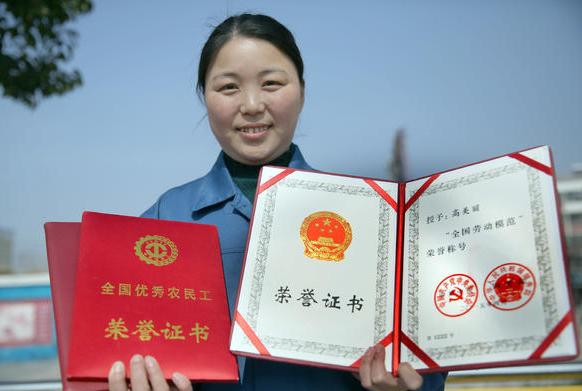 """【中国梦·大国工匠篇】河南""""棉业细纱教练""""高美丽:干一行爱一行专一行"""