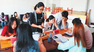定西漳县2017年普通高校生生源地信用助学贷款工作拉开序幕