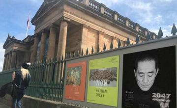 英国爱丁堡艺术节 在艺术之都讲好中国故事