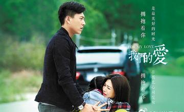 """两部新剧接连开播 靳东被吐槽""""演啥都一样"""""""