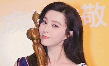 范冰冰提名金鸡奖最佳女主角 《我不是潘金莲》再受肯定