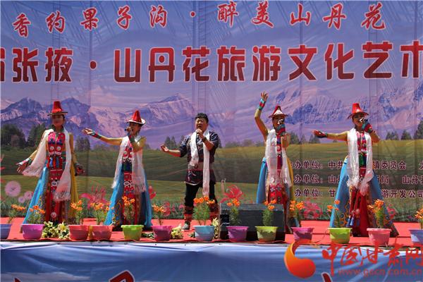 首届张掖·山丹花旅游文化艺术节开幕(组图)