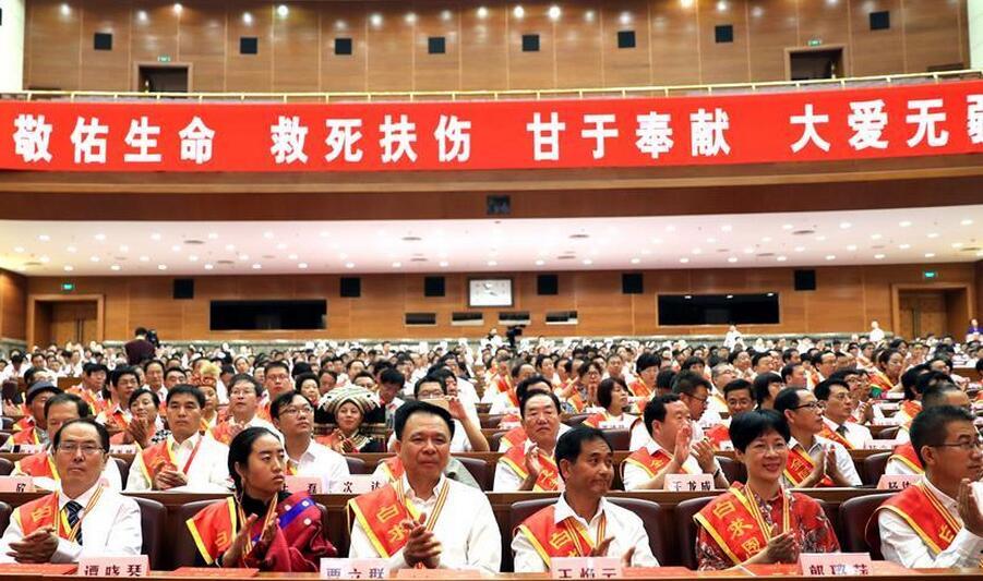 全国卫生计生系统表彰大会在京召开
