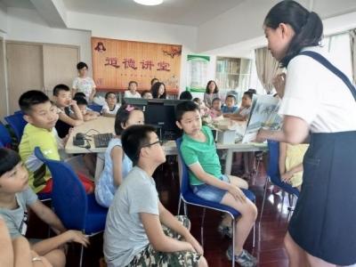 兰州西城巷社区举办儿童文学启蒙教育暑期活动(图)