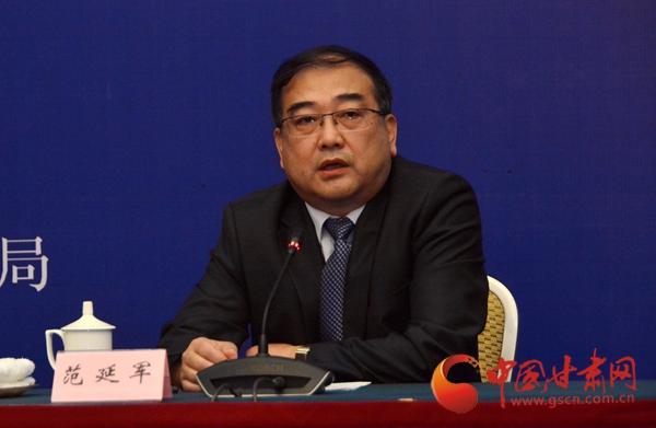 第六届中国(嘉峪关)国际短片电影展新闻发布会