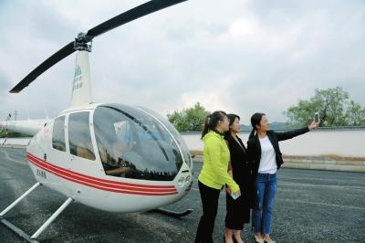 乘直升机俯瞰兰州安宁美景(图)