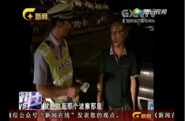 """桂林""""老司机"""" 已经无证驾驶23年?"""