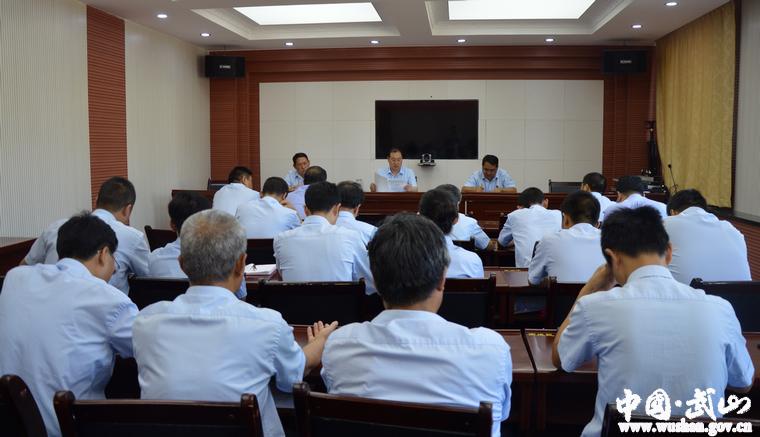 """天水武山县人民法院启动""""飓风行动 夏季攻势""""(图)"""