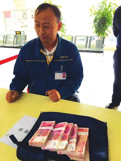 兰州好的哥许晏宾捡到4.9万元现金归还失主 一分也没有少(图)