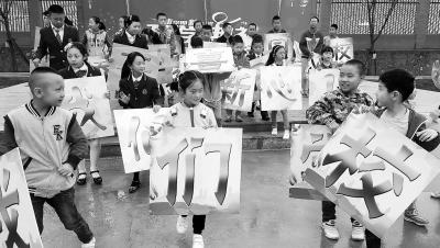 兰州市城关区华侨实验学校碧桂园分校举行开学仪式(图)
