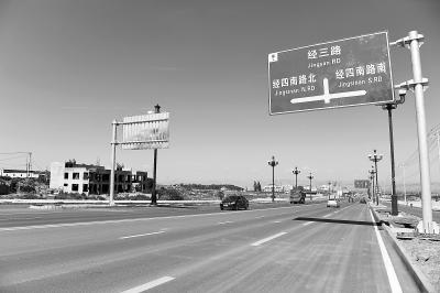 """兰州榆中县城开通新道路 已形成""""八横八纵""""公路骨干网络(图)"""