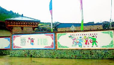 甘南碌曲县双岔乡纪委将廉政文化和生态文明小康村建设有机结合