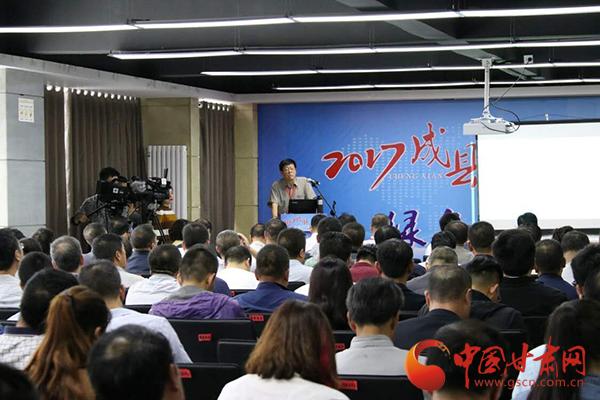 专家学者把脉 为推动陇南成县县域经济转型升级出谋划策(图)