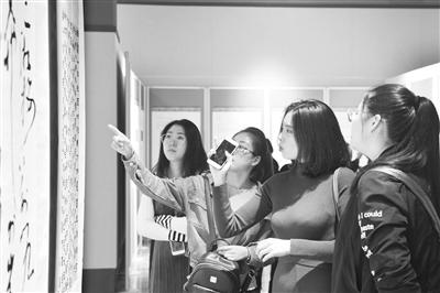 《中国文字》陇上巡展在西北师大首展