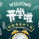 开学季丨怀揣热情与期待 雨中接站迎新生(图)