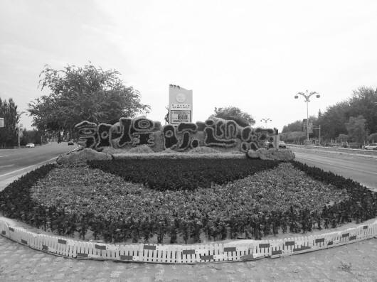 酒泉:把美根植于城市的每个角落(图)