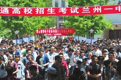 与阳光一路相伴——甘肃省2017年高考及录取工作综述
