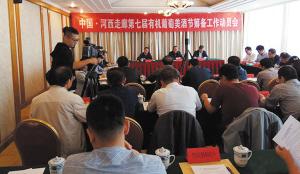 中国·河西走廊第七届有机葡萄美酒节9月16日在武威举行(图)