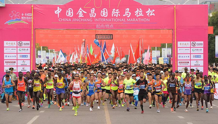 2017中国·金昌第二届国际马拉松赛成功举行(组图)