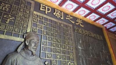 中国印刷博物馆武威分馆开馆(图)